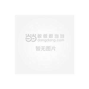 狐 唐坚走兽系列二