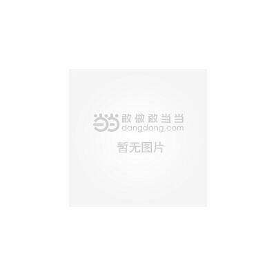 【旧书二手书班会8成新】方便快捷v旧书教学课走进课件主题正版初三图片