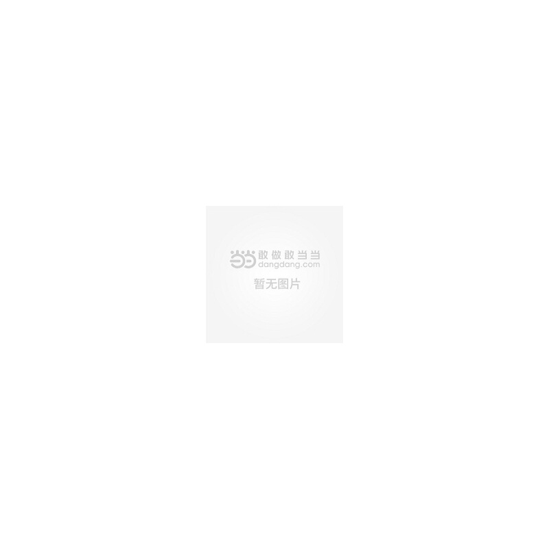【国别史系列:印度史(修订本) 9787010127835