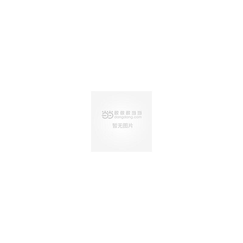 正版促销中in~cadence 高速电路设计:allegro sigrity si/emi 设计